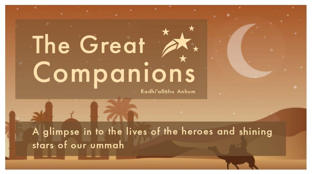 The Great Companions – Juwairiyyah Bint al-Harith R.A