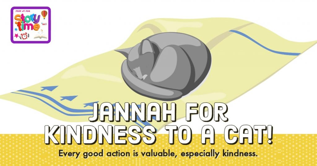 The Man who Entered Jannah for One Action