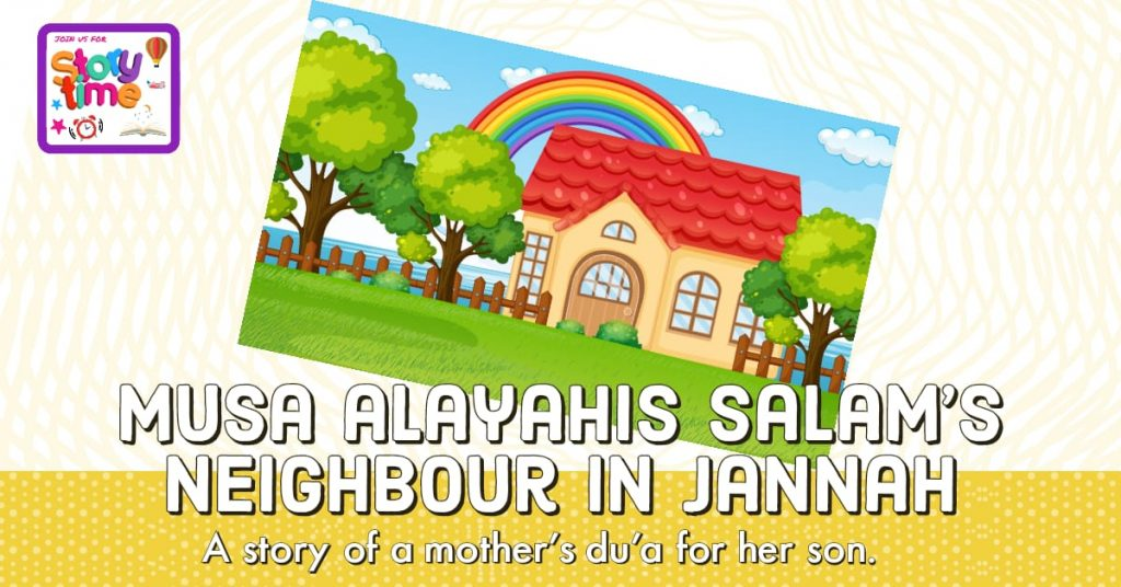 The Neighbour In Jannah