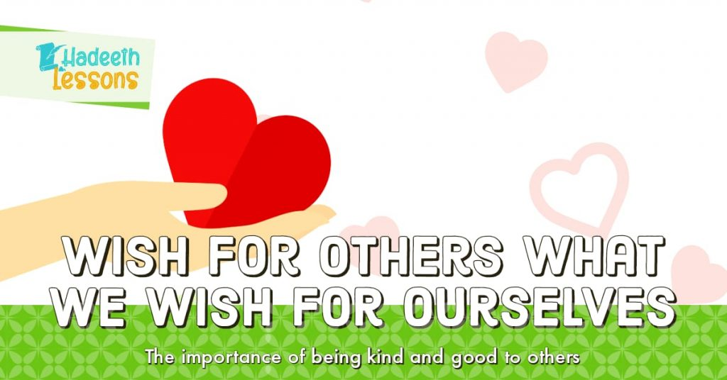 Wish for others what we wish for ourselves