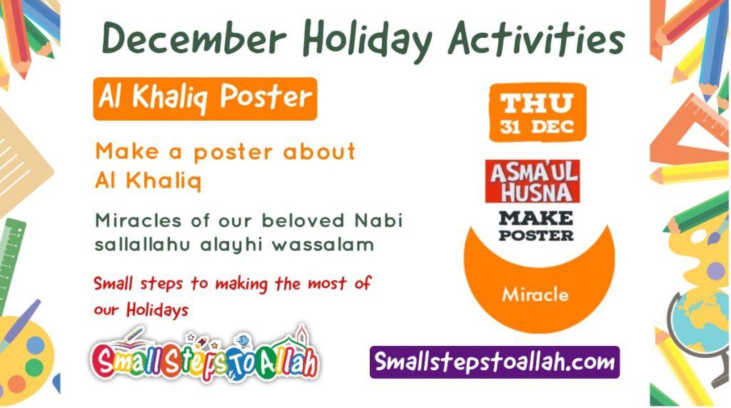 Make A Poster – Al Khaliq