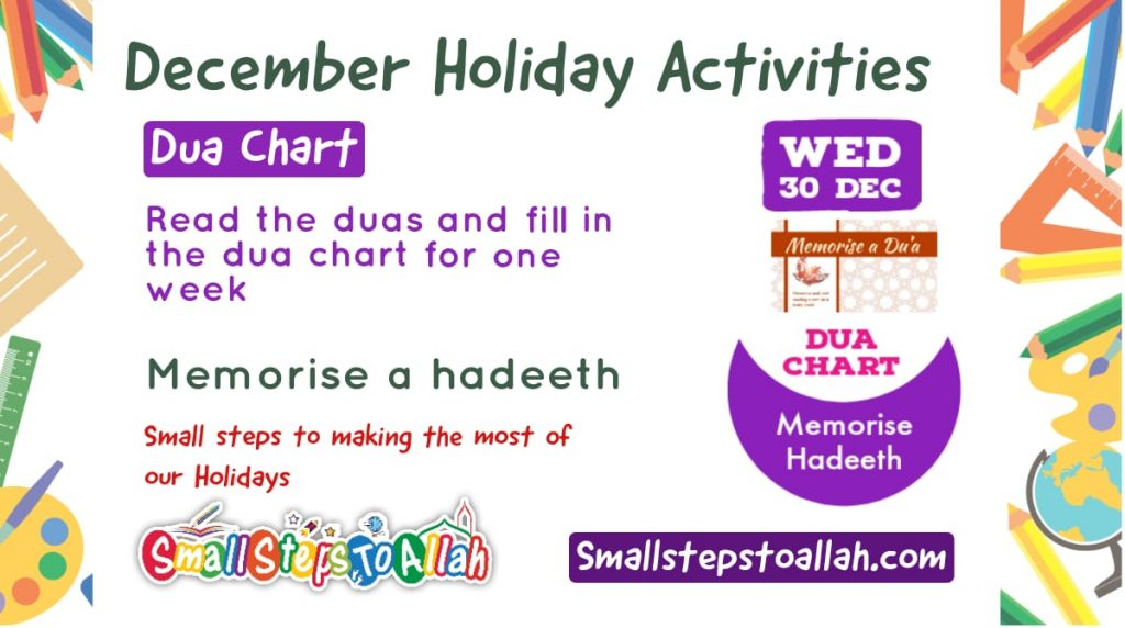 Weekly Du'a Chart
