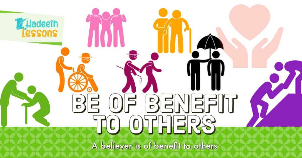 Try to benefit others