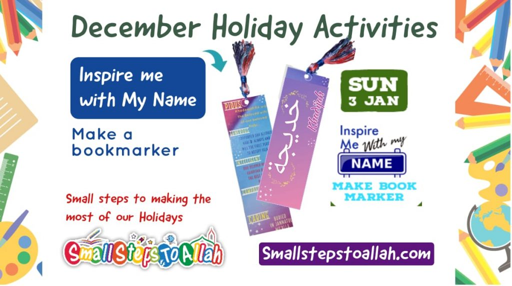 Inspire Me With My Name – Bookmarker