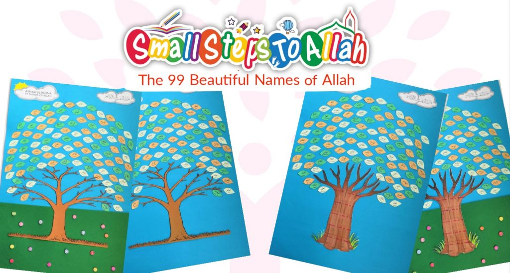 99 Names of Allah Activity