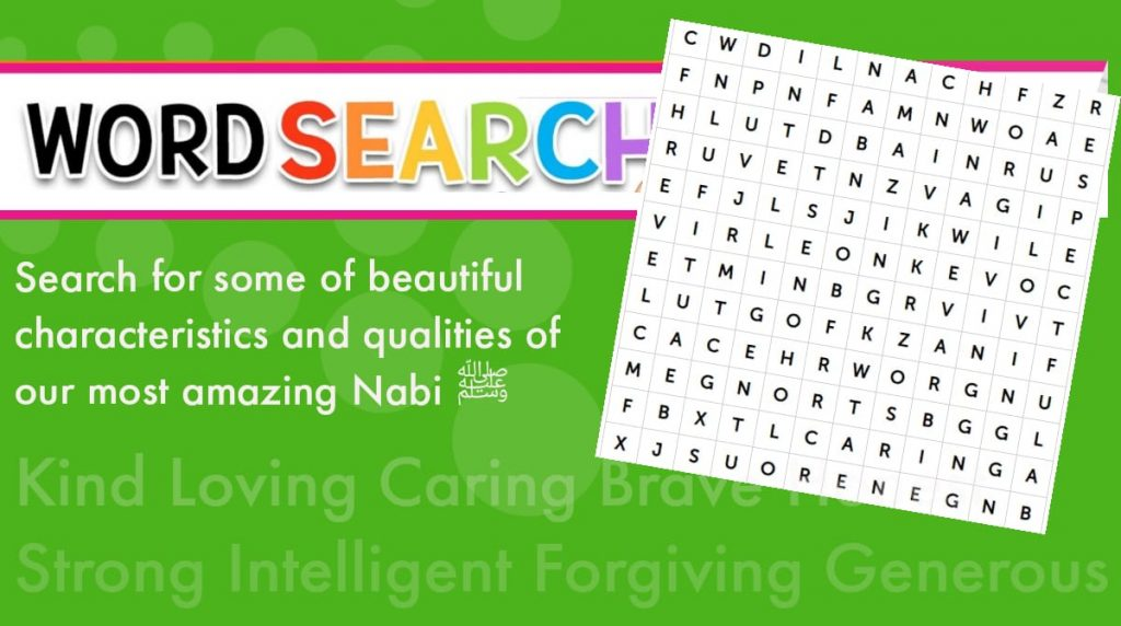 Word search – The beautiful character of our amazing Nabi ﷺ