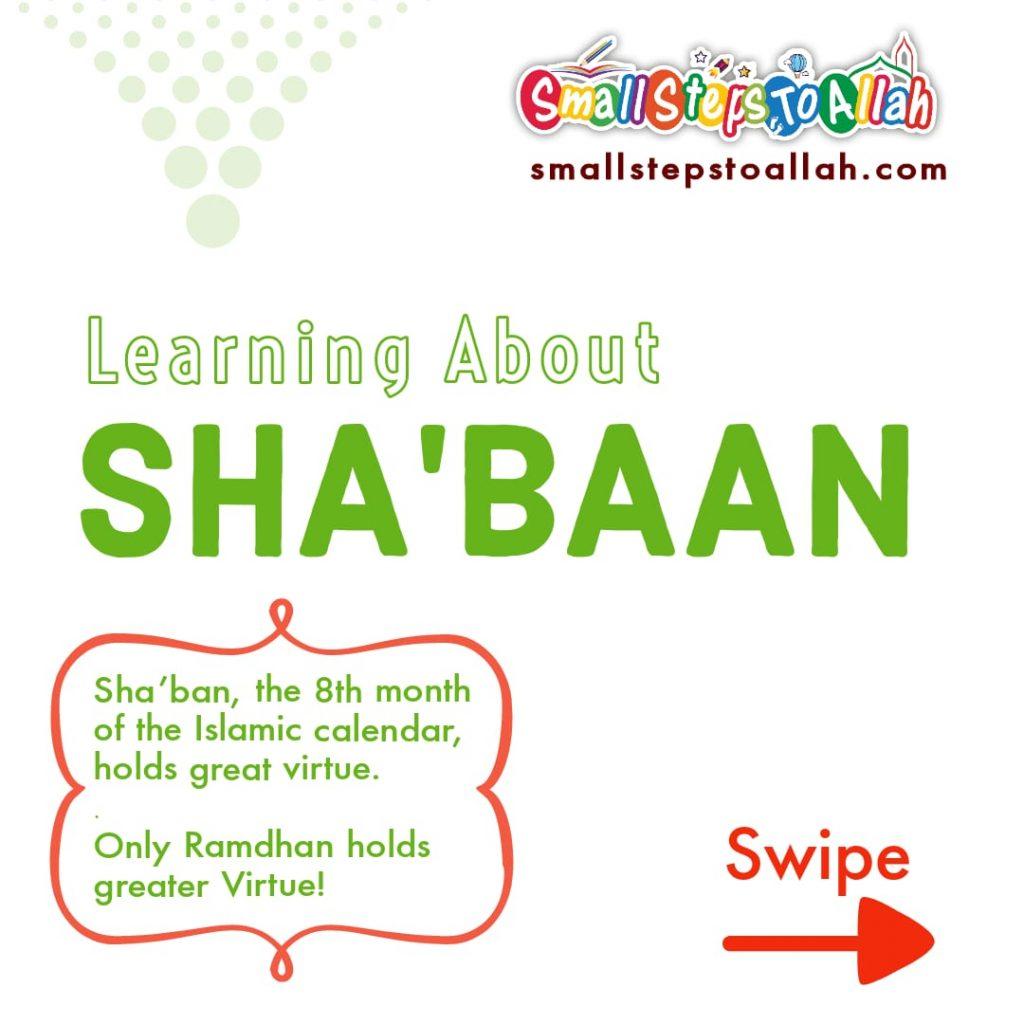 image 1 shaban