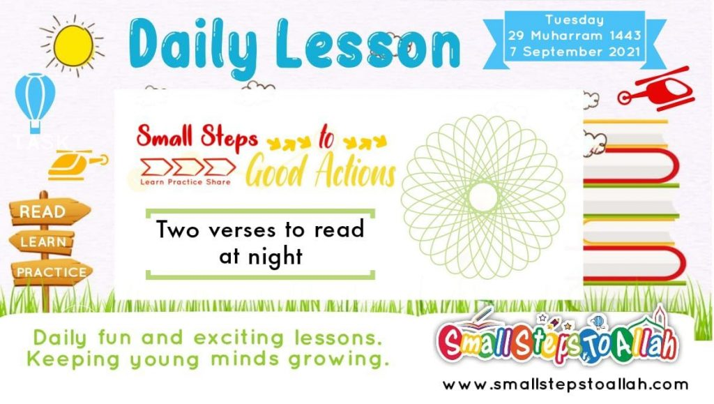 Daily Lesson 226
